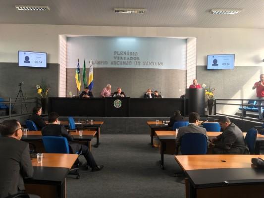 Câmara de Itabaiana encerra o Período Legislativo aprovando por unanimidade a LDO e o projeto que concede reajuste salarial ao Servidor Público Municipal