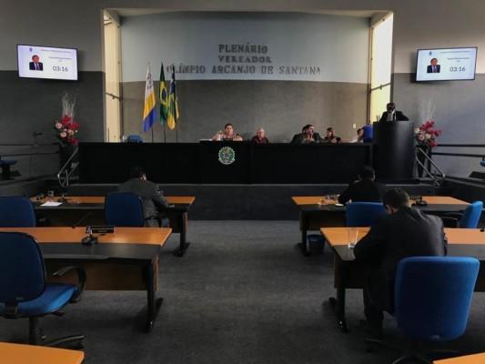 REABERTURA DO MATADOURO E PROBLEMAS COM A DISTRIBUIÇÃO DE ÁGUA VOLTAM A SER DISCUTIDOS NA CÂMARA MUNICIPAL DE ITABAIANA